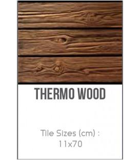 thermo wood چوب تزیینی