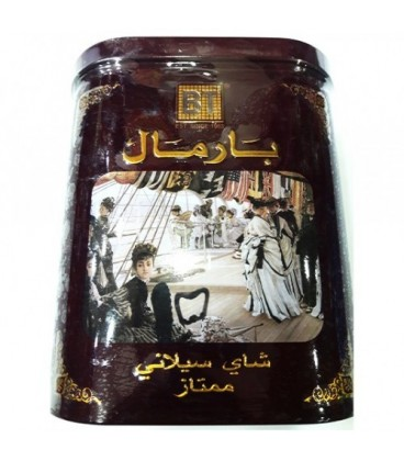چایی بارمال کد 58