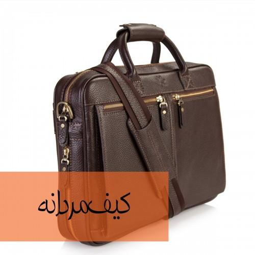 کیف مردانه